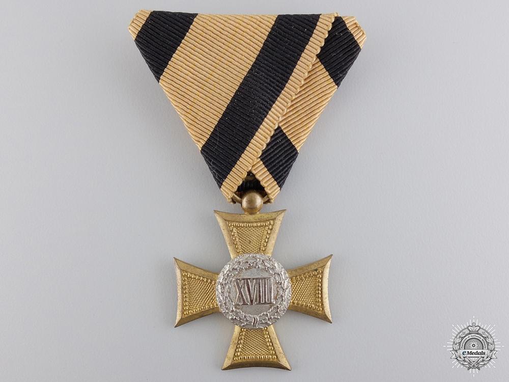 eMedals-An Austrian Long Service Cross for 18 Years