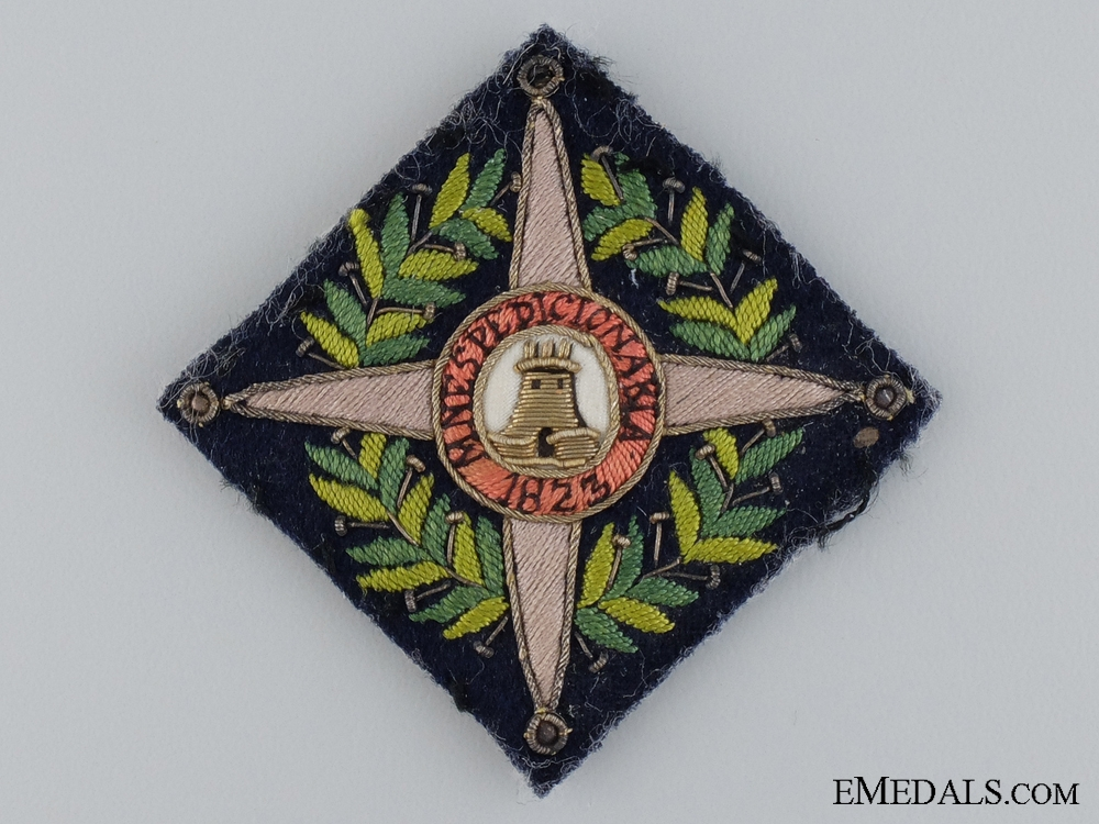 eMedals-An Early and Rare Spanish Order of Merit; 1823 Version