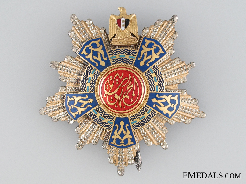 eMedals-An Early Egyptian Order of the Republic 1958-1971