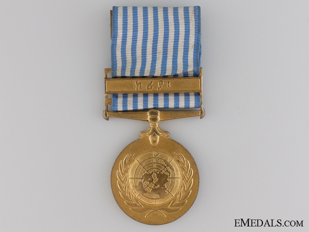 eMedals-An Ethiopian United Nations Korea Medal