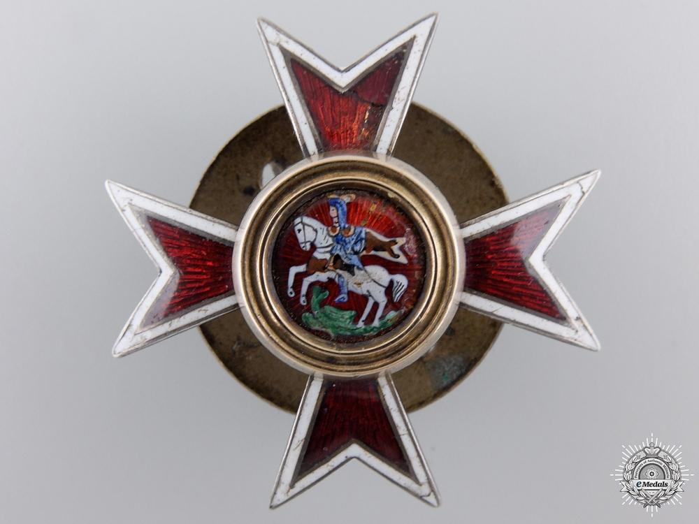 eMedals-An Imperial Russian Chuguev Military School Badge