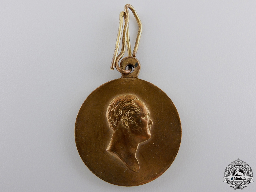 eMedals-An Imperial Russian 1812 War Commemorative Medal