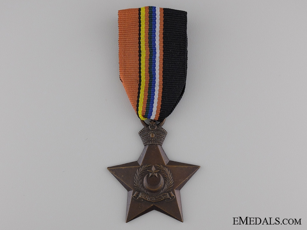 eMedals-An Indian Victory Star 1939-1945; Balawalpur