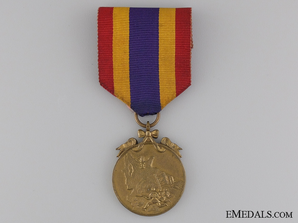eMedals-An Iranian Medal for the Liberation of Northern Provinces