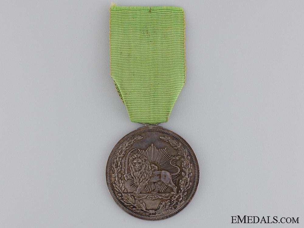 eMedals-An Iranian Order of Homayoun Merit Medal