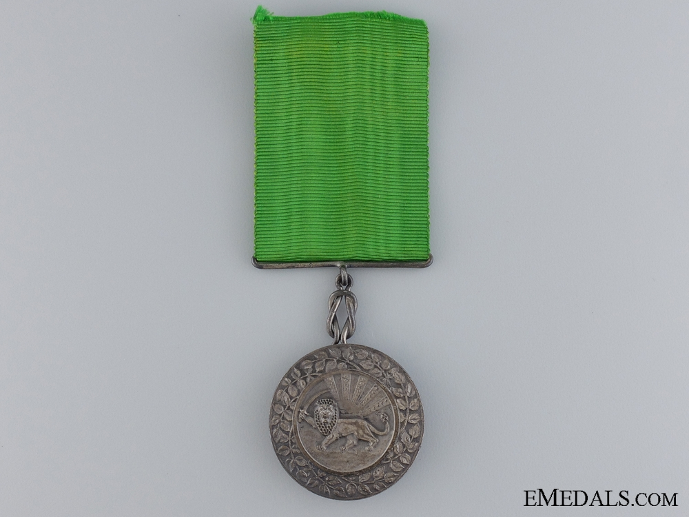 eMedals-An Iranian Order of Homayoun; Silver Grade Medal
