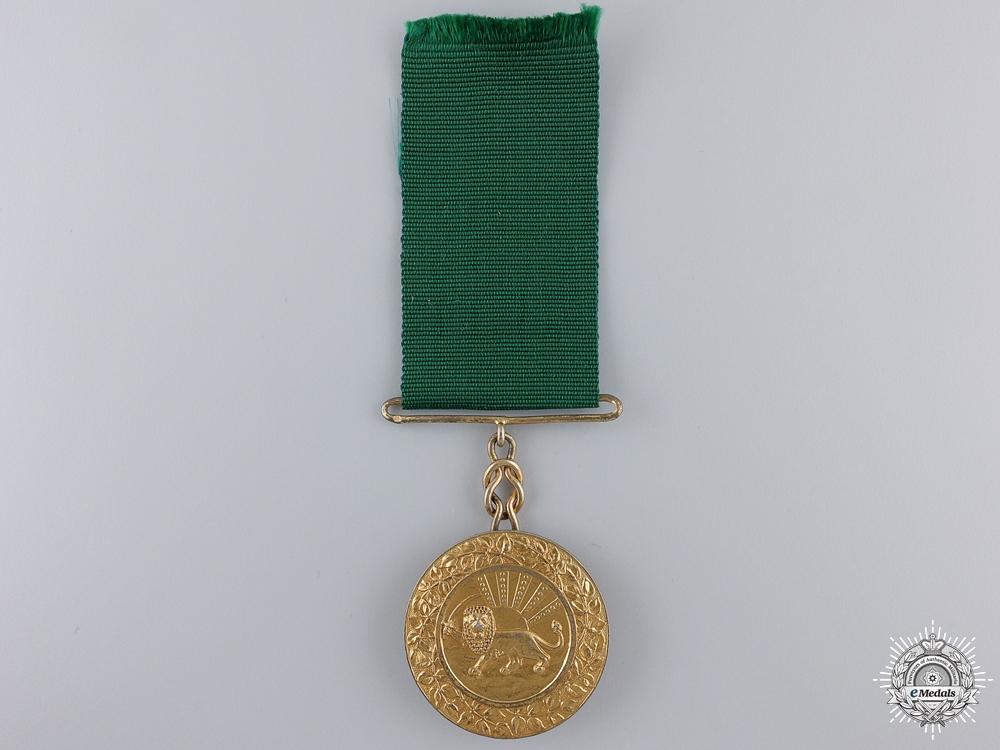 eMedals-An Iranian Order of Homayoun; Gold Grade Medal
