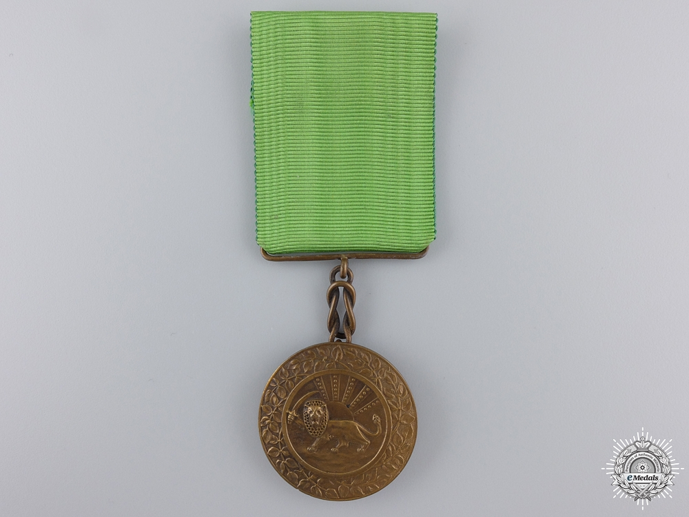 eMedals-An IranianOrder ofHomayoun;Bronze Grade Medal