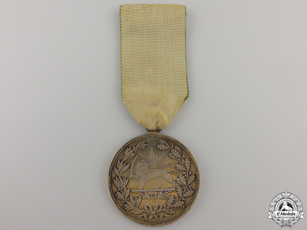 eMedals-An Iranian Order of Homayoun (Lion and Sun); Merit medal