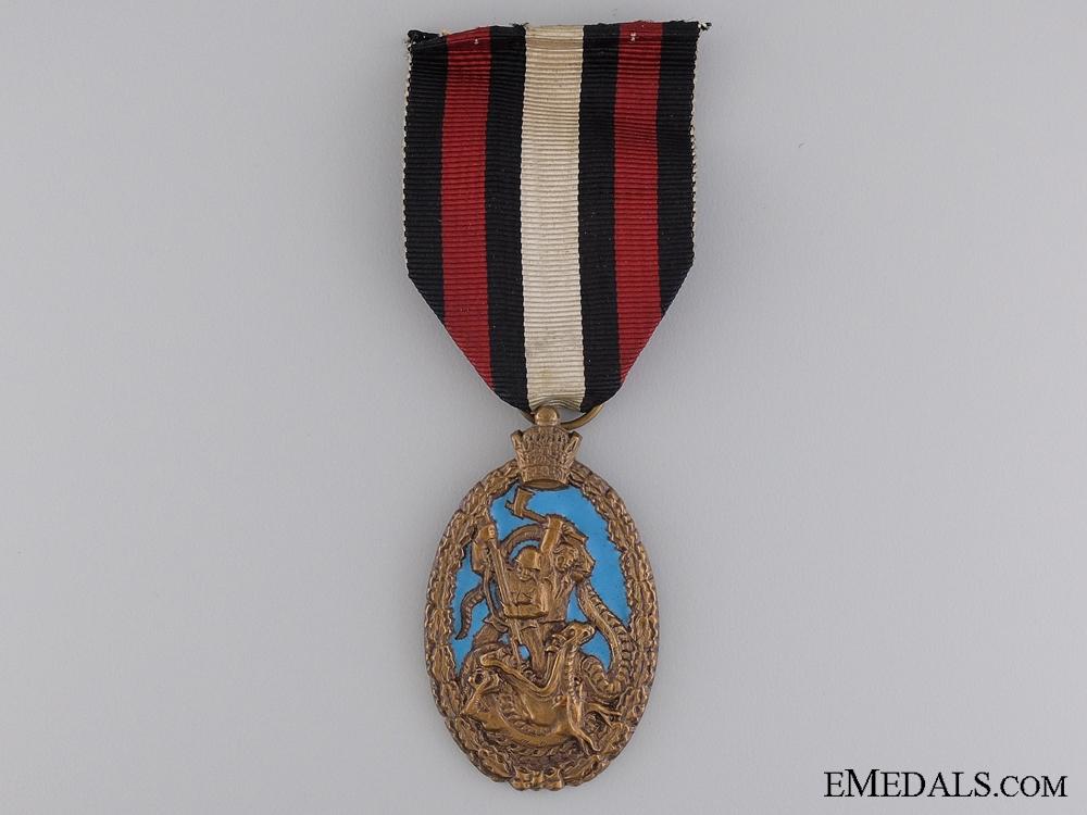eMedals-An Iranian Rastakhiz Anti-Communist Struggle Medal; Pahlavi Empire