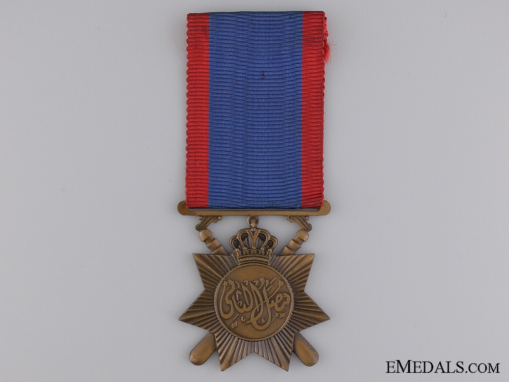 eMedals-An Iraqi Police General Service Medal 1939-58