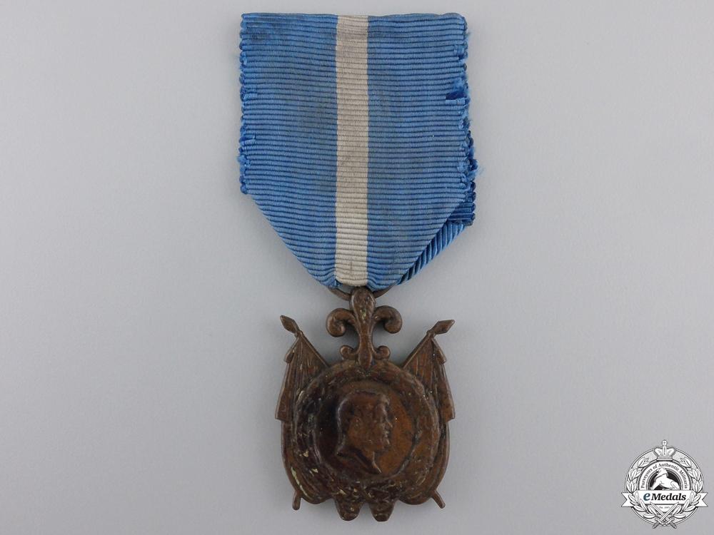 eMedals-An Italian 1849 Sicilian Campaign Medal
