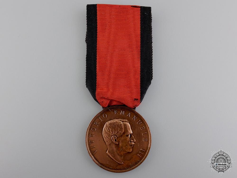 eMedals-An Italian 1915 Earthquake Medal