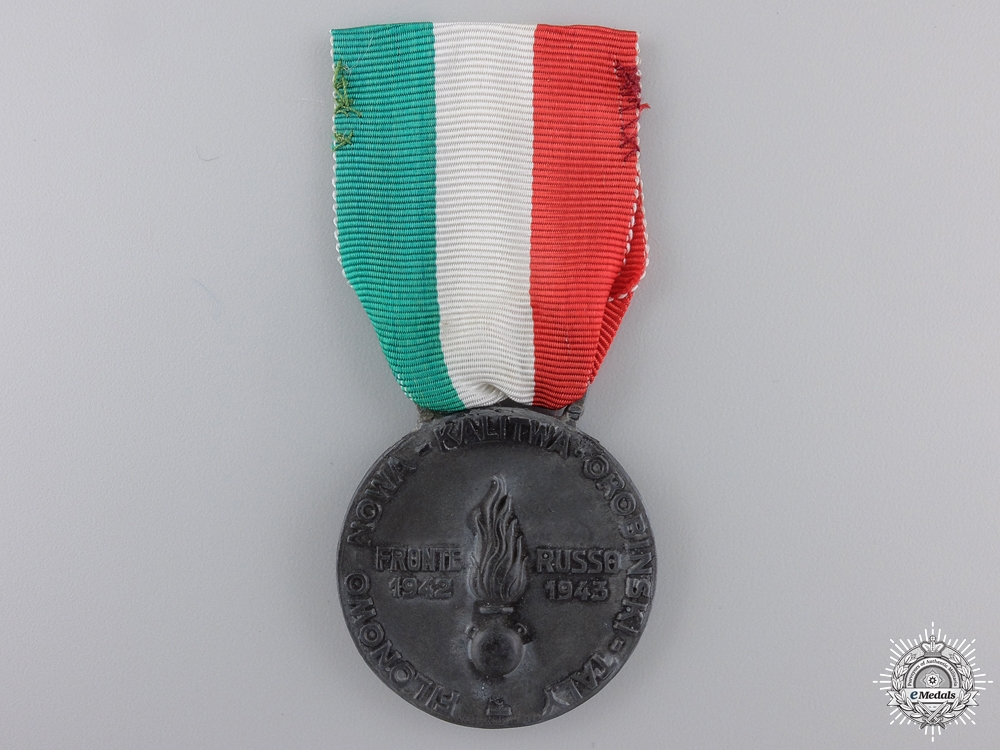eMedals-An Italian 32nd Anti-Tank Battalion Grenadiers of Sardinia Russian Front Medal