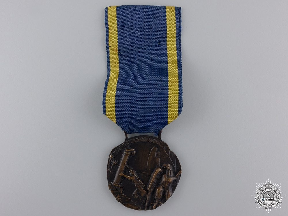 eMedals-An Italian 60th Infantry Division Commemorative Service Medal