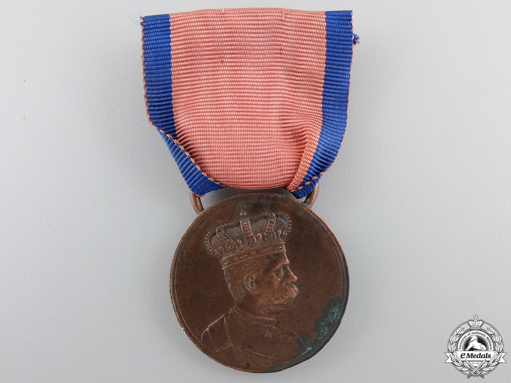eMedals-An Italian African Campaign Medal