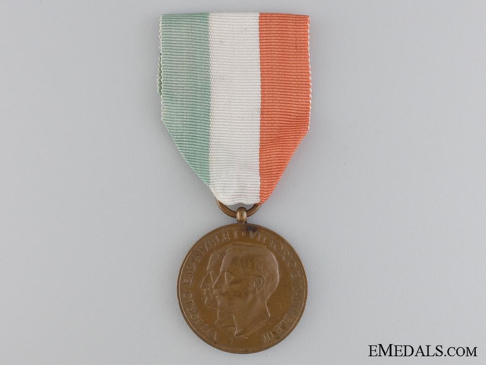 eMedals-An Italian Carabinieri 100th Anniversary Medal 1814-1914