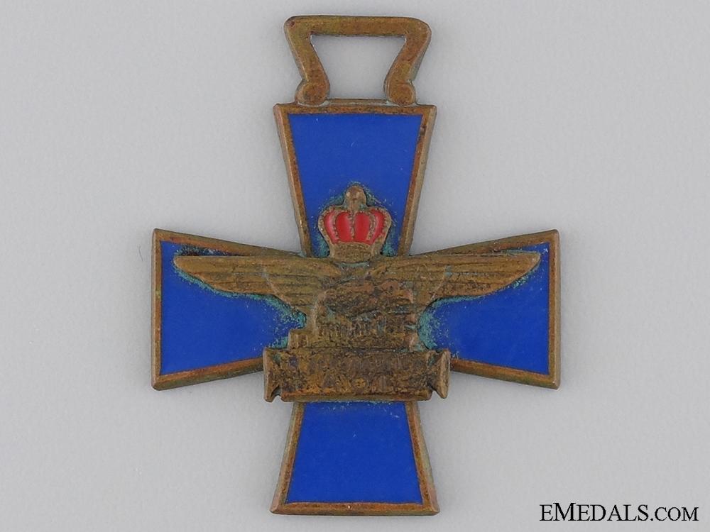 eMedals-An Italian East Africa Regia Aeronautica A.O.I. Cross