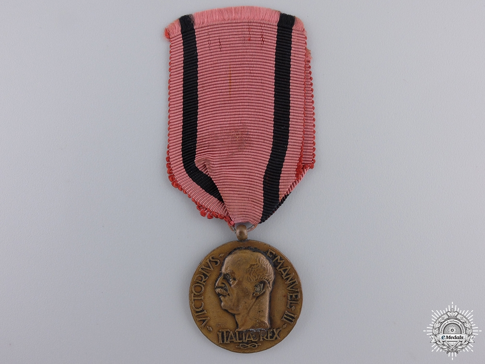 eMedals-An Italian Emanuel II Medal for Education