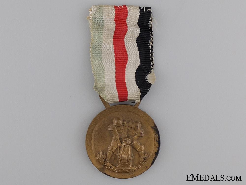 eMedals-An Italian German Africa Medal