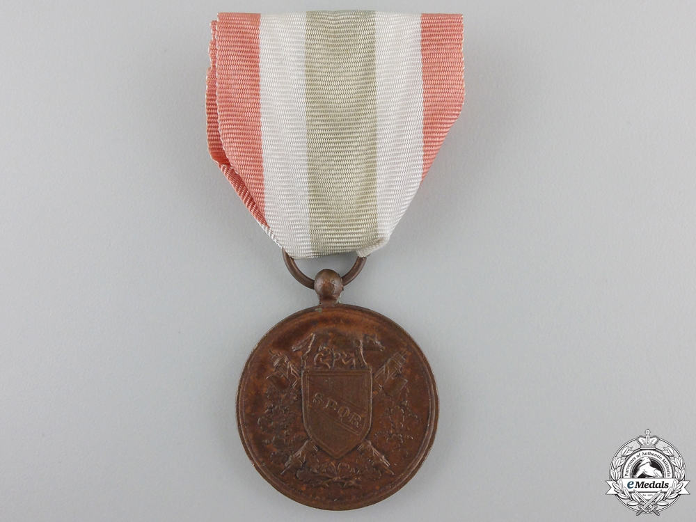 eMedals-An Italian Liberation of Rome Medal