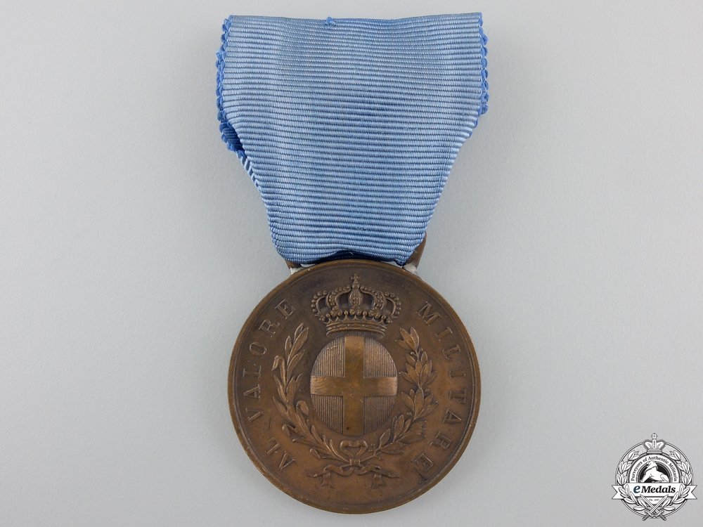 eMedals-An Italian Medal for Military Valour, Type II (1887-1943)