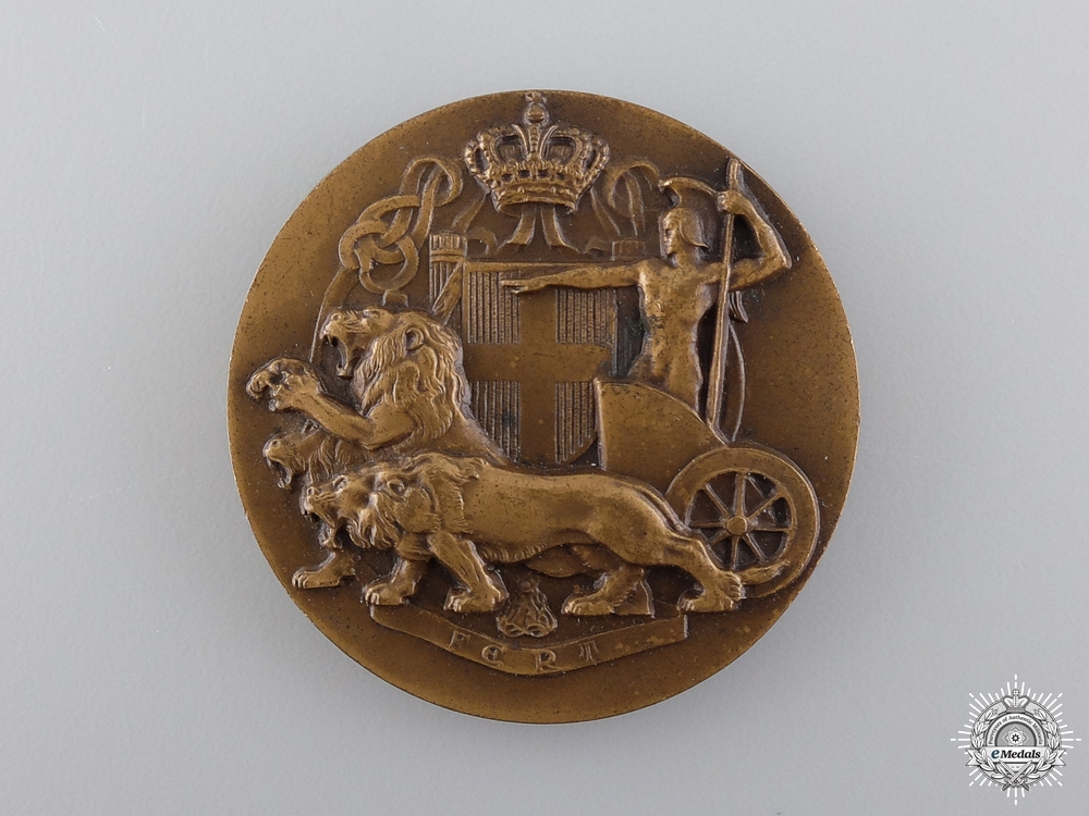eMedals-An Italian Ministry of War Medal