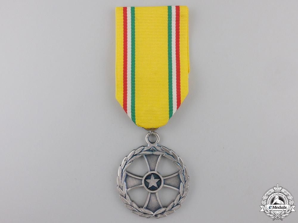 eMedals-An Italian Somalia Cross