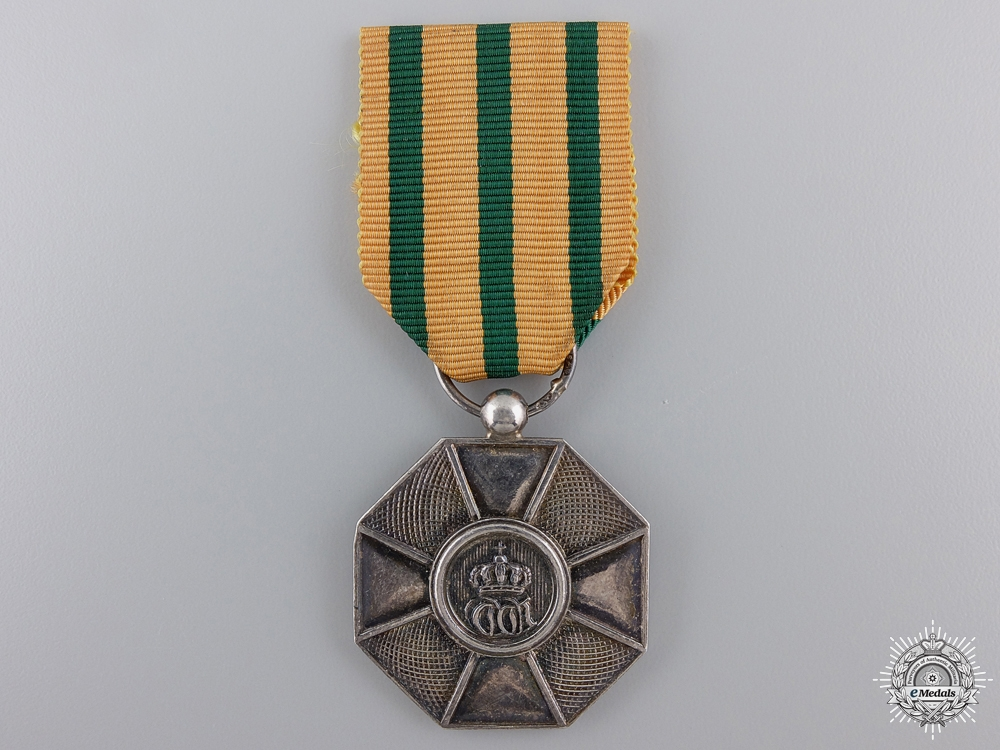 eMedals-An Luxembourg Order of the Oak Crown; Merit Medal