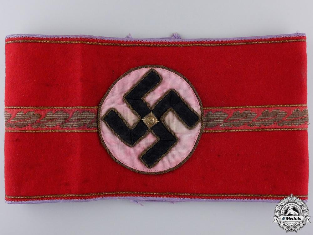eMedals-An NSDAP Ortsgruppe Zellenleiter and Hauptbetriesobmann Armband
