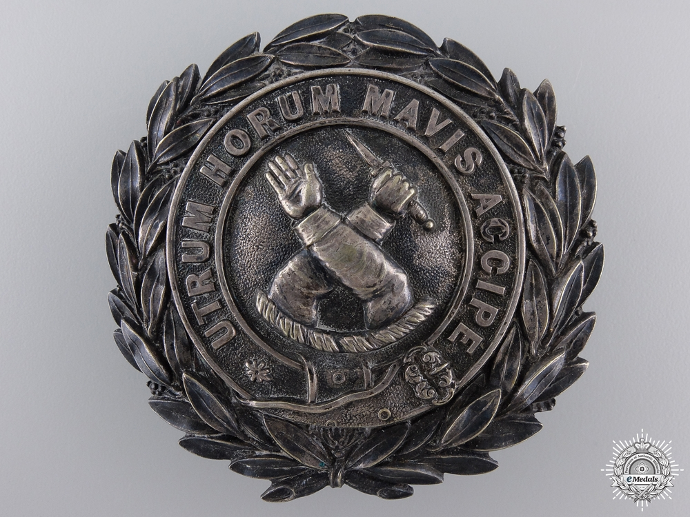"eMedals-An Officer's ""Utrum Horum Mavis Accipe"" Badge"