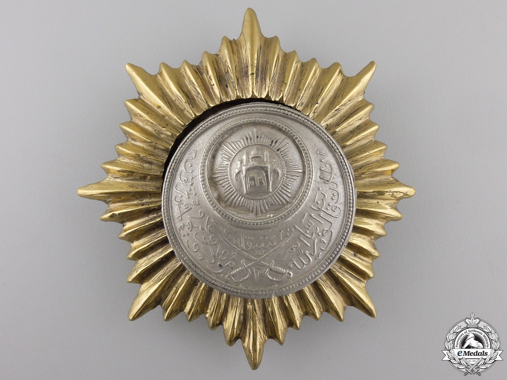 eMedals-An Order of Istiqlal of Afghanistan; 2nd Class Breast Star