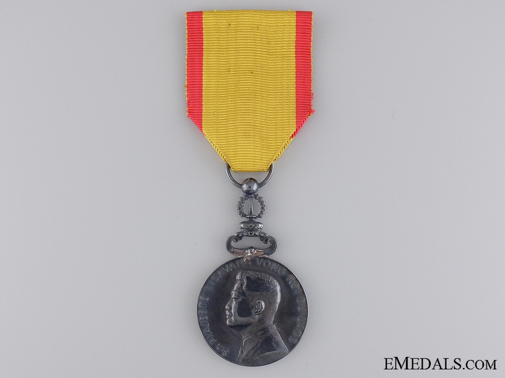 eMedals-An Order of the Reign of Si Savang Vong; Laos