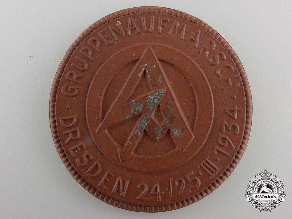 eMedals-An SA GRUPPENAUFMARSCH Dresden Non-Portable Medal