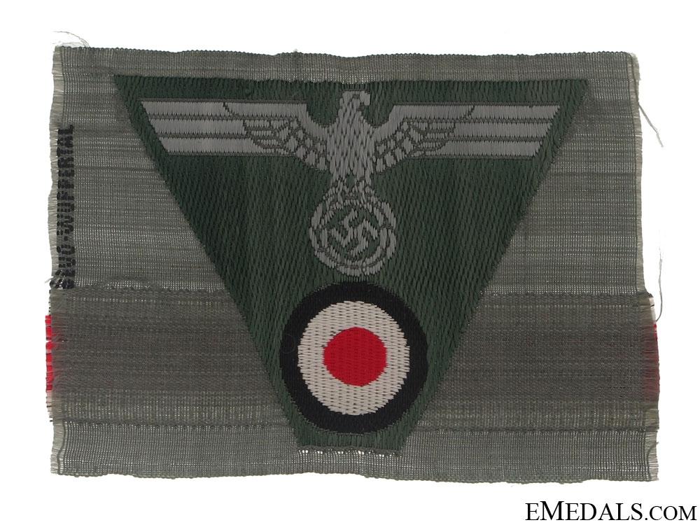 eMedals-Army Field Cap Insignia