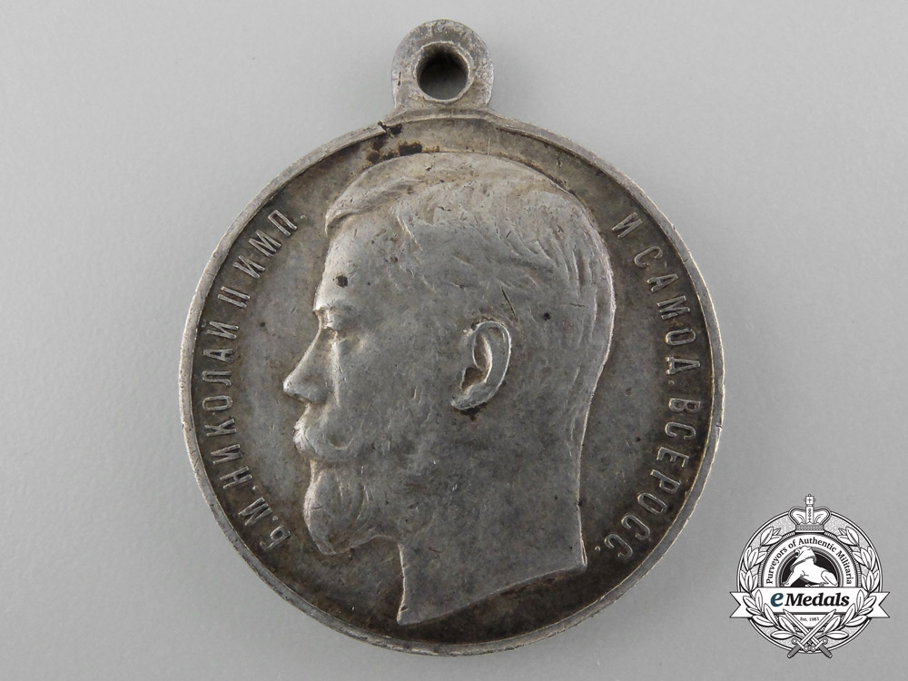 eMedals-A Russian Imperial Silver Bravery Medal 4th Class