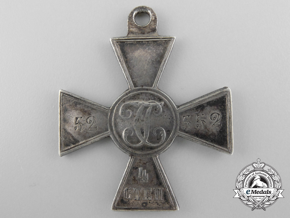 eMedals-Russia, Imperial. A St. George Cross, 4th Class, Issued to a Serbian for the Russo-Turkish War of 1877–78