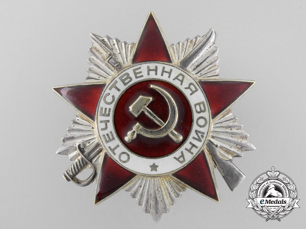 eMedals-A Soviet Russian Order of the Patriotic War; Second Class