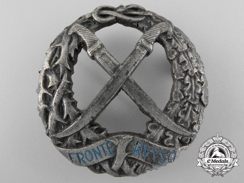 eMedals-A Second War Italian Russian Front Badge