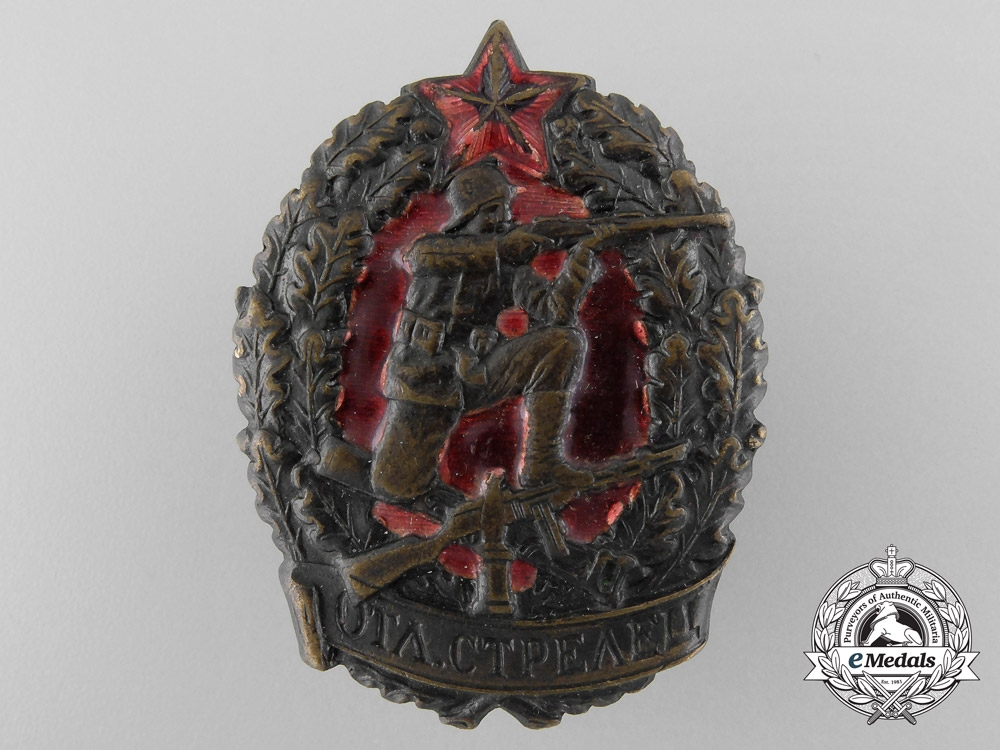 eMedals-A Bulgarian Army Excellent Shooter Badge