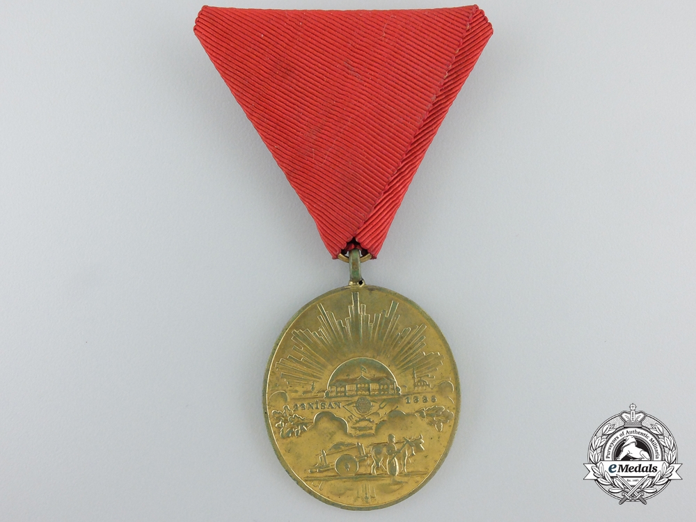 eMedals-A 1919-1923 Turkish Independence Medal