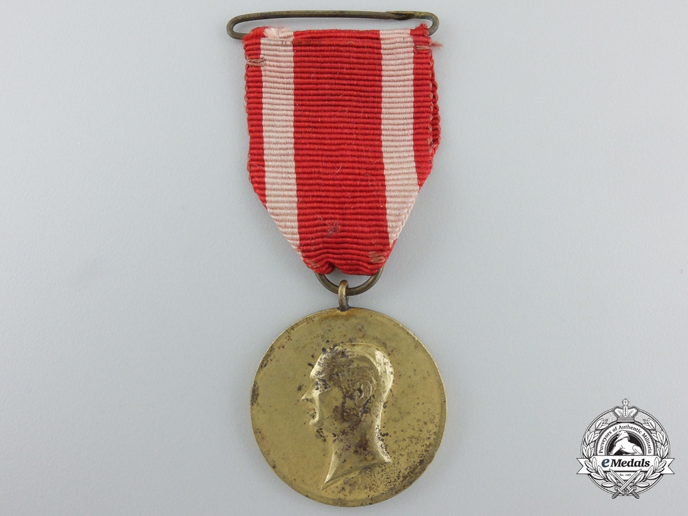 eMedals-A Commemorative Medal for the 10th Anniversary Of Turkish Republic