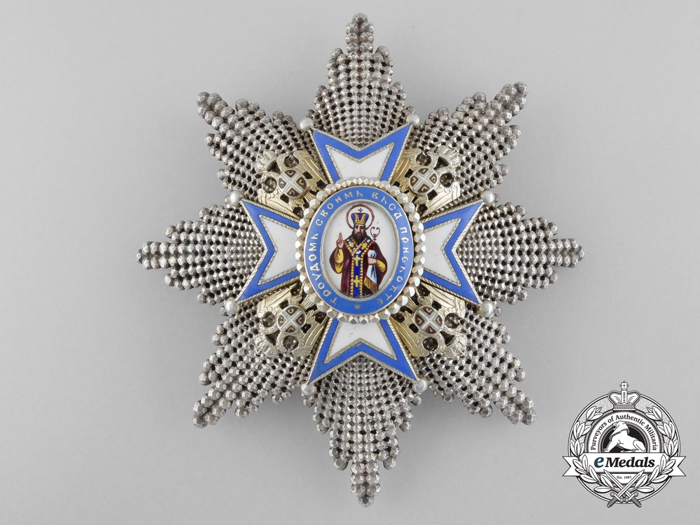 eMedals-A Serbian Order of St. Sava; Second Class Breast Star by Scheid