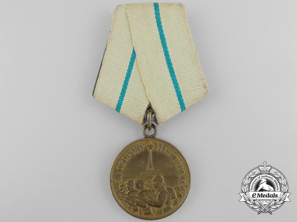 eMedals-A Soviet Russian Defence of Leningrad Medal
