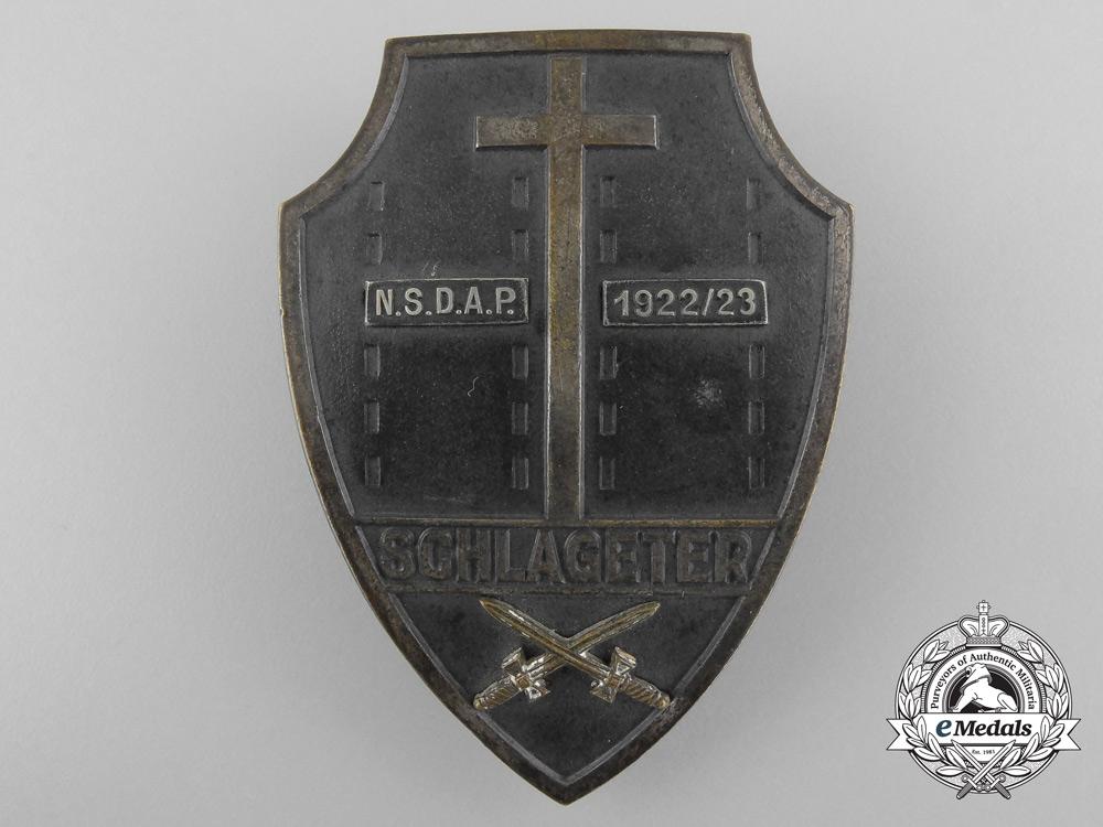 eMedals-A Schlageter Badge; Third First Version