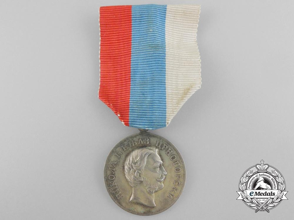 eMedals-A First War Montenegrin Gold Medal for Zeal