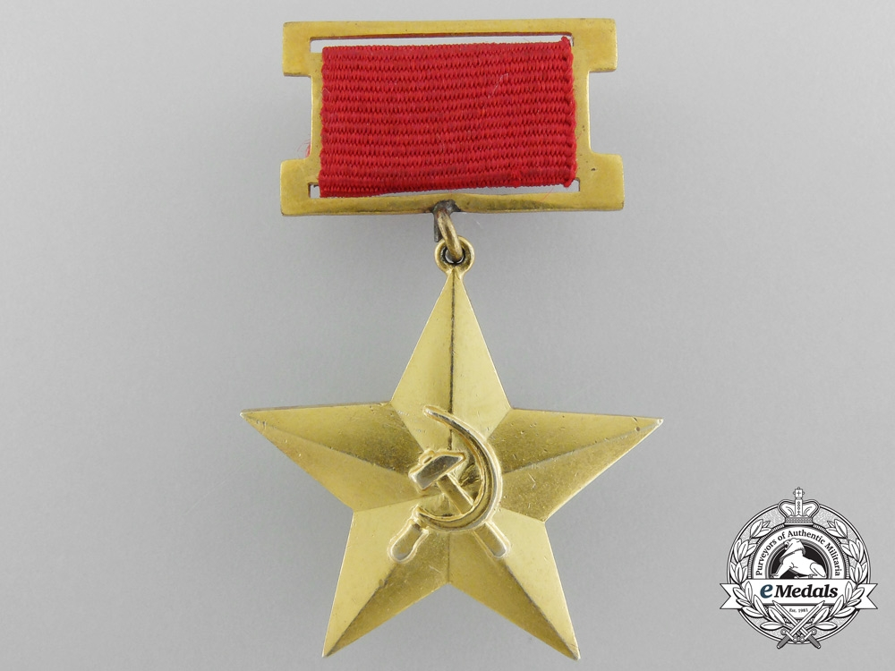 eMedals-A Bulgarian Hero of Socialist Labour in Gold