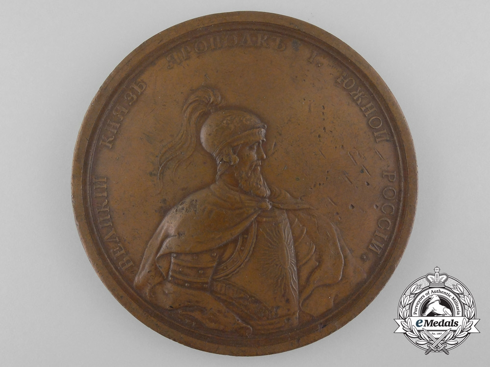 eMedals-Russia, Imperial. A Prince Yaropolk I Table Medal