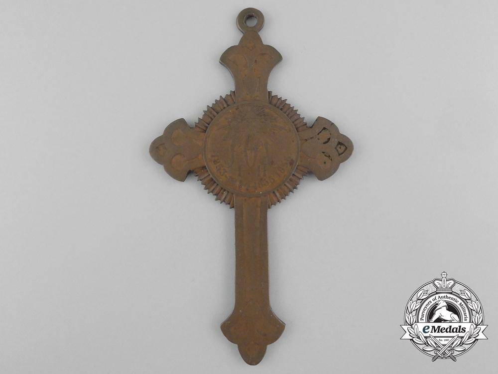 eMedals-A Russian Priest's Cross Award for the Crimean War