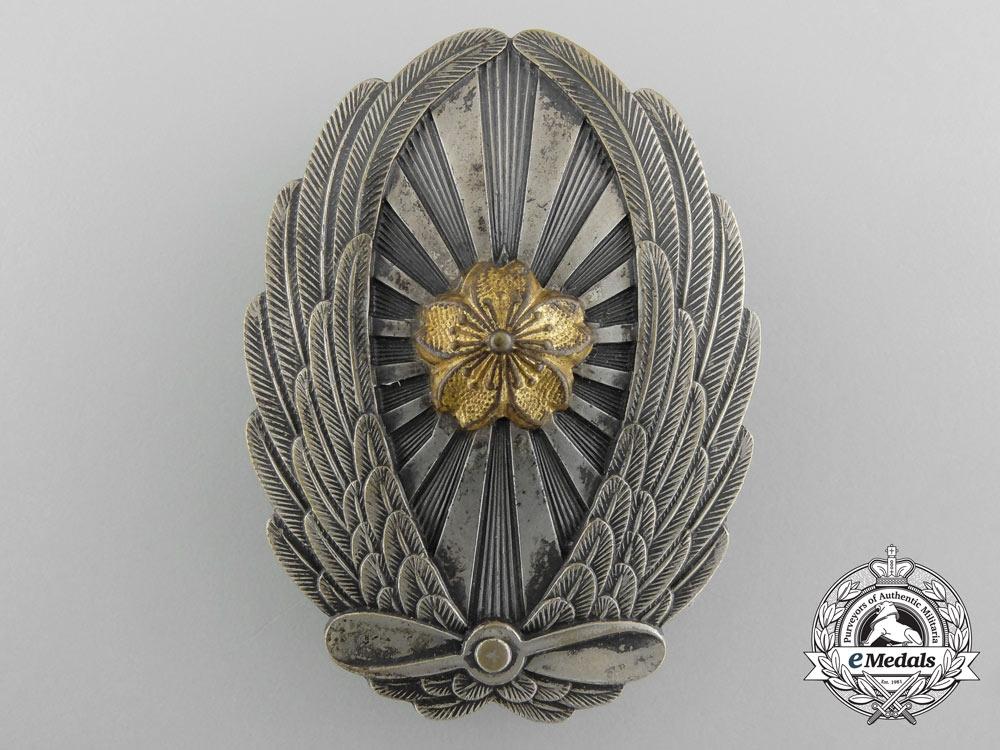 eMedals-Japan, Empire. An Army Pilot School Graduation Badge
